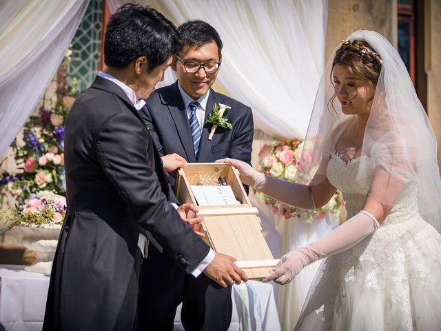 Yulan and Yizhen's Wedding in Austin, Texas 27