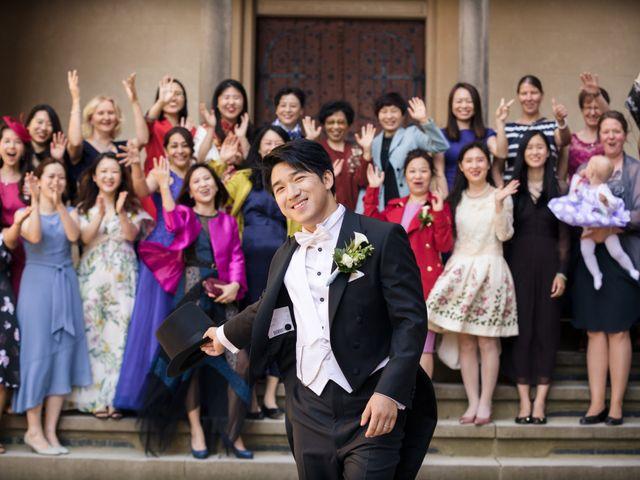 Yulan and Yizhen's Wedding in Austin, Texas 41