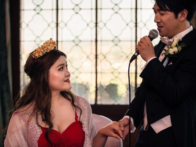 Yulan and Yizhen's Wedding in Austin, Texas 59