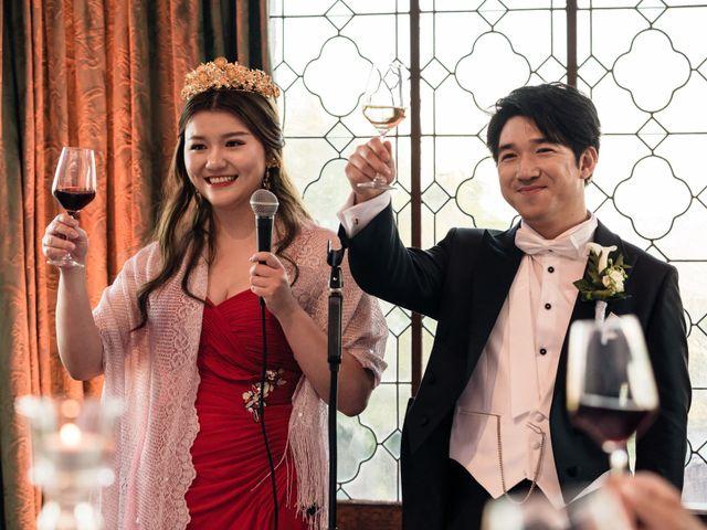 Yulan and Yizhen's Wedding in Austin, Texas 60