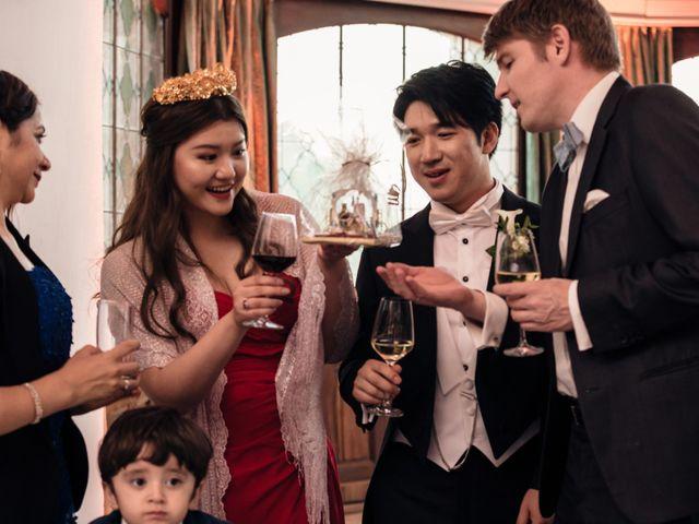 Yulan and Yizhen's Wedding in Austin, Texas 65