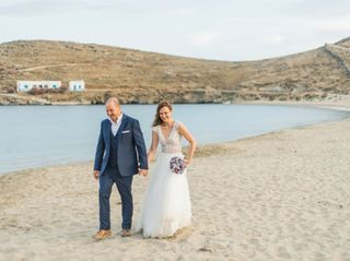 The wedding of Sissi and Stavros