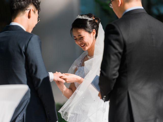 Rui and Xiangxue's Wedding in Falls Church, District of Columbia 5