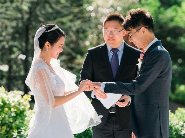 Rui and Xiangxue's Wedding in Falls Church, District of Columbia 8
