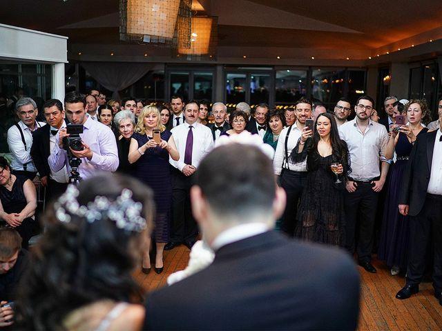 Michael and Julia's Wedding in New York, New York 114