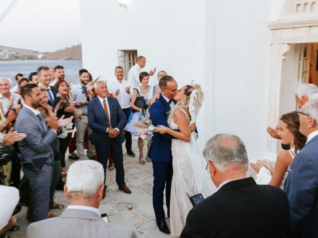 Mirka and Stavros's Wedding in Athens, Greece 25