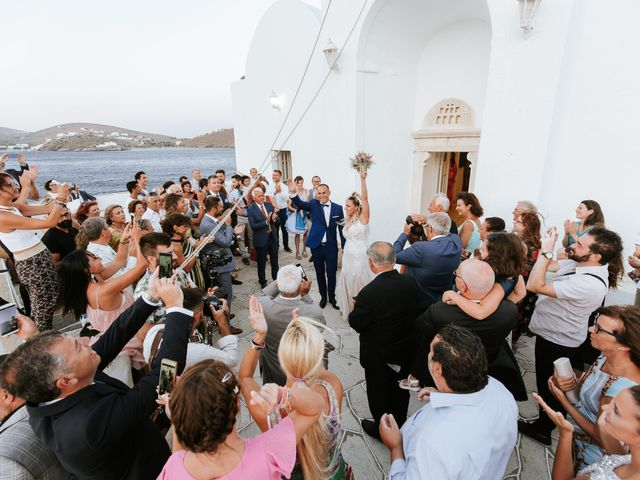 Mirka and Stavros's Wedding in Athens, Greece 26