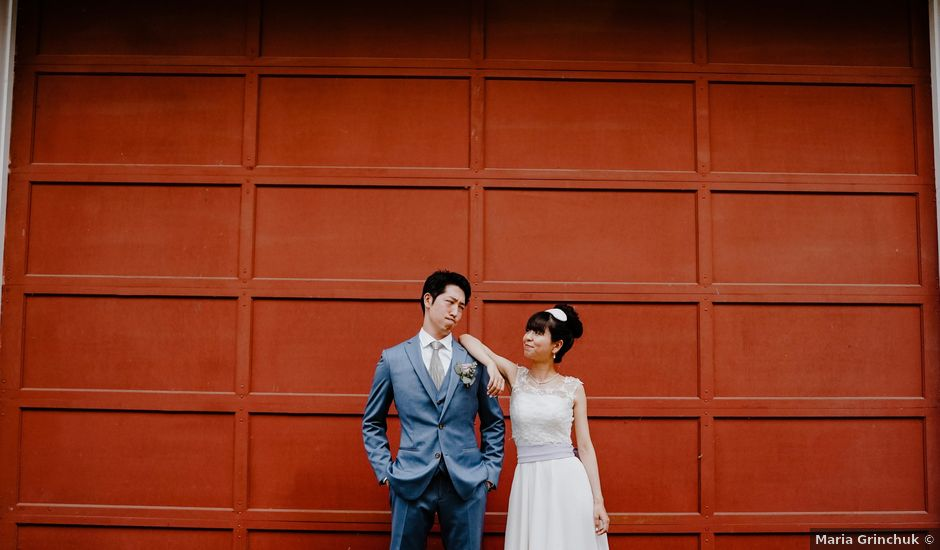 Kenta and Ryoko's Wedding in Seattle, Washington