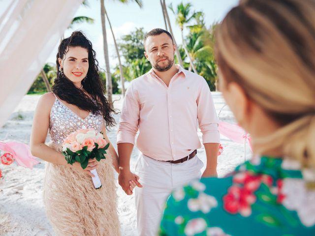 Anna and Alex's Wedding in Punta Cana, Dominican Republic 12