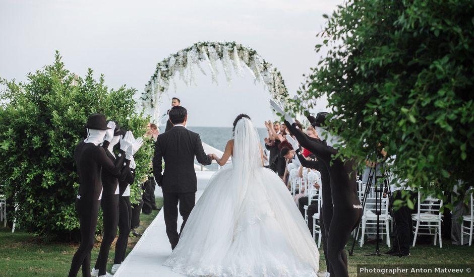 Svetlana and Jury's Wedding in New York, New York