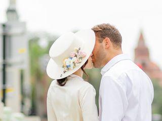 The wedding of Rachel Fenton and Alex Gilges 1