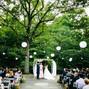 The New York Botanical Garden 20