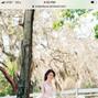 Sara Ozim Photography 19