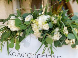 TSVETA CHRISTOU WEDDINGS AND EVENTS 2