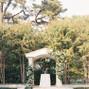 Brownstone Gardens 15