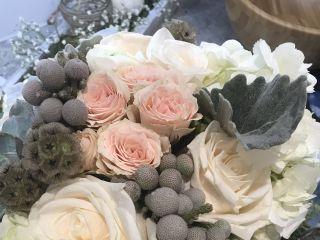 Flower Nest 1