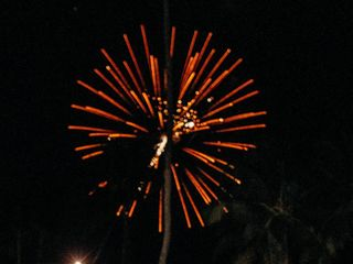 Fireworks of Puerto Rico 1