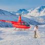 AK Adventure Photos by Ralph Kristopher 5