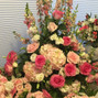 SuEllen's Floral Company 12