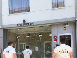 V&A VIP Services Inc 1