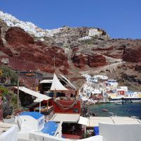 Honeymoon in Greece – Has anyone done this? - 2