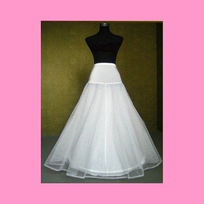 How To Give My Wedding Dress More Quot Poof Quot Weddings
