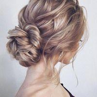 Messy Low Bun Wedding Hairstyle