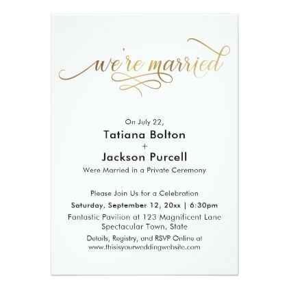 Classic elopement announcement and reception invitation
