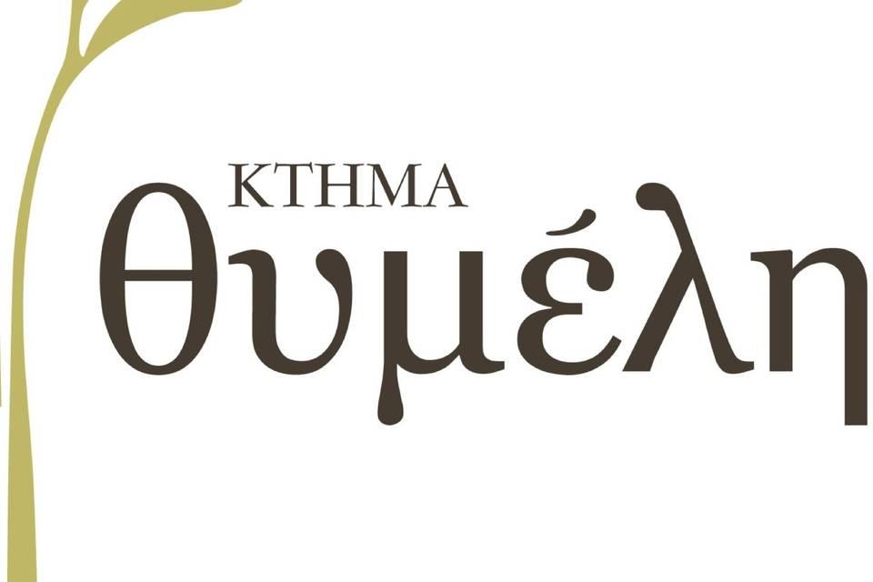 Ktima Thymeli