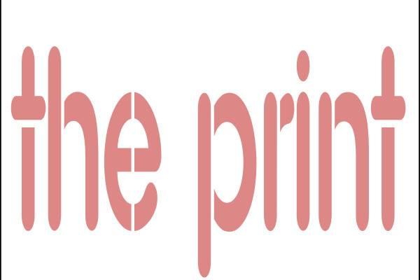 theprint.co.uk
